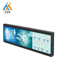 Ultra Wide Stretched Lcd Monitor Digital Signage Advertising Display 700cd Brightness