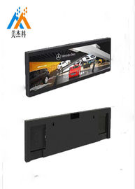 TFT Stretched Bar LCD Monitor Display 49.5 Inch For Bus Advertising Information