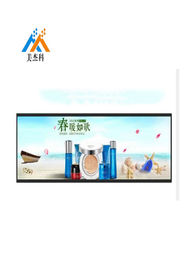"Advertising LCD Touch Screen TV Advertising 19"" 21.5"" 29"" Indoor Application"