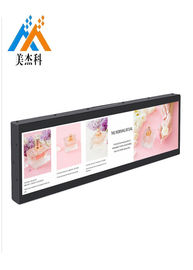 China Ultra Wide Stretched Bar LCD Ads Player 500cd/㎡ Brightness 1920*1080 Resolution factory