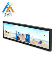 Supermarket Screen Ultra Wide Stretched Displays 19 Inch LCD Monitor Indoor