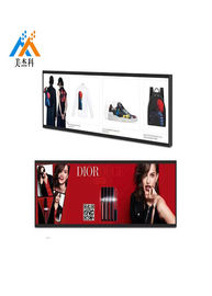Indoor Ultra Wide Lcd Panel , Stretched Lcd Monitor Digital Shelf Edge Bus Advertising Screen