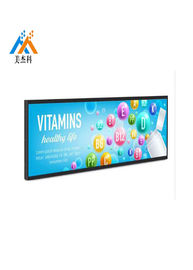 High Resolution Stretched Bar LCD Advertising Display Screen 700cd/m² Brightness