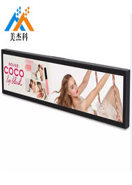 Shockproof Stretched Bar LCD , Wall Mounted Stretching Bar Advertising Player