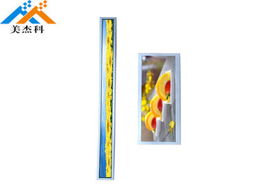 China 74 Watt Ultra Wide Stretched Displays , Wall Mounted Stretching Bar AC100-240V factory