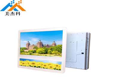 "China Multiple Stretched Bar LCD Screens Pop Video Strip Shelf Display 4.3"" 450cd/㎡ factory"