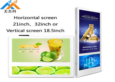 4K Android Stretched Bar LCD Digital Signage 1920*360 AC100-240V 50/60 HZ