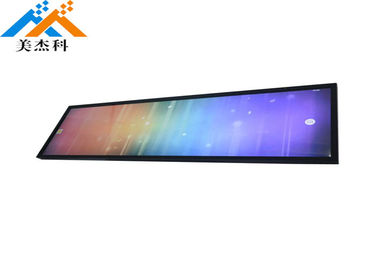 41.5'' Stretched Bar LCD Display Digital Signage 450cd/㎡ Brightness AC100-240V