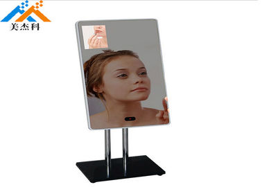 "76"" Smart Photo Digital Magic Mirror Display Booth 178°/178° Viewing Angle 50/60Hz"