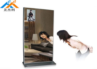MJK 42/43'' Touch Screen Video Wall Magic Mirror TV Screens For Online Shopping Mall