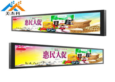 China Ads Player Stretched Bar LCD Advertising Display 14.9 19 28 29.6 38 Inch 50/60 HZ factory