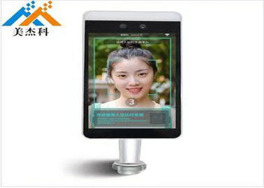 "Anti Spoofing LCD Digital Signage Display 99.9% Accuracy 7"" TFT 1024*600 IP55"