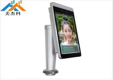 Android Face Recognition Time Attendance System Biometric Access Control Solutions Entrance