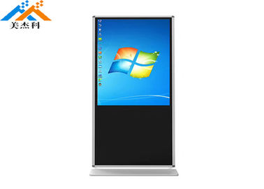 55 Inch 4K Touch Screen LCD Digital Signage, Indoor Floor Standing Advertising Screen Display