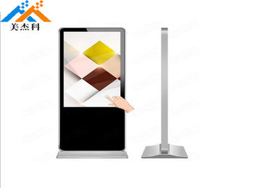 MJK 65 inch touch screen lcd display digital signage for advertisement