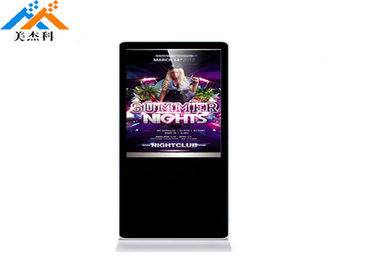 43inch All in One Touch Screen Kiosk LCD Advertising Player digital signage