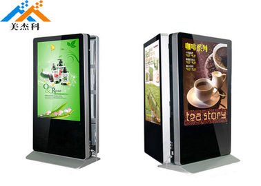 55 inch Double Face Shopping touch sreen Kiosk with LCD Display Digital Signage Built-in