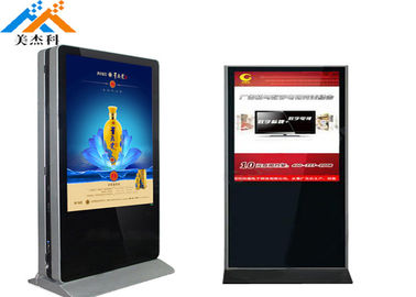 450cd/㎡ Brightness Electronic Advertising Display Screen 43 49 55 65 Inch 50/60 HZ