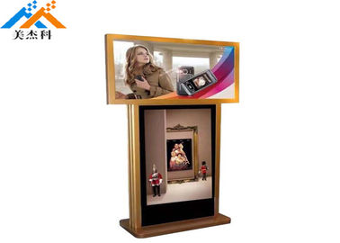China 500cd/㎡ Electronic Advertising Digital Signage 65 Inch Lcd Totem For Shopping Center factory