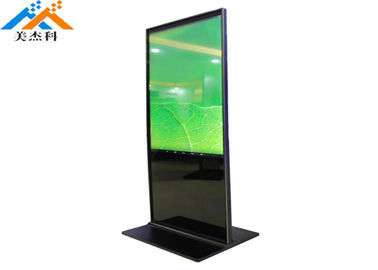 China 43'' Indoor Android Digital Signage , Touch Screen Kiosk For Information Query factory