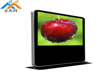 China Aluminum Frame Advertising Digital Signage Floor Stand 500cd/㎡ Brightness 50/60Hz factory
