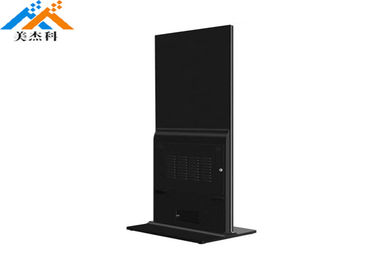 China Full Hd Advertising Lcd Digital Signage Remote Control 55 Inch Stand Alone factory