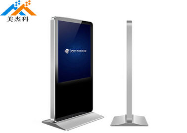 China Remote Control Indoor Lcd Digital Signage Display 55'' With Android Operating System factory