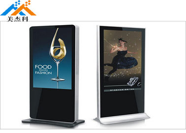 43 Inch LCD Digital Signage Display Advertising Media Player 1080P Kiosk Indoor