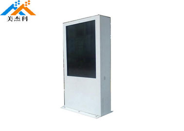 China IP65 Waterproof LCD Digital Video Screen Outdoor Display Advertising AC100-240V factory