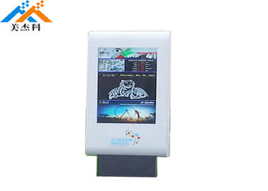 High Brightness Lcd Advertising Display Outdoor 55 65 Inch IP65 Waterproof 50/60 HZ