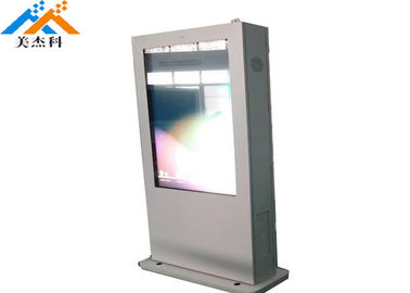 China Customized 65 Inch Outdoor Digital Signage Lcd Display High Brightness 1920*1080 factory