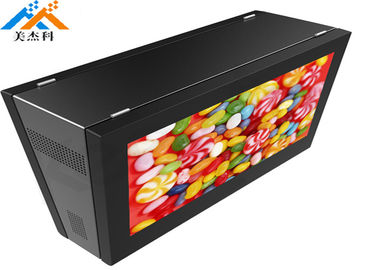 42 Inch Wall Mount LCD Advertising Display Outdoor Waterproof 500cd/㎡ Brightness