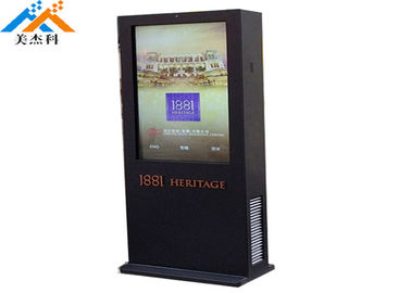 China Foretell 32 Inch Outdoor Digital Signage Waterproof TV/LCD Enclosure Cooling factory