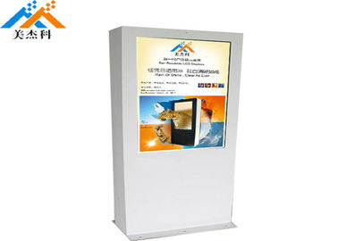 55'' Wifi Touchscreen Outdoor Digital Signage Weatherproof Drive - Thru Interactive Kiosk