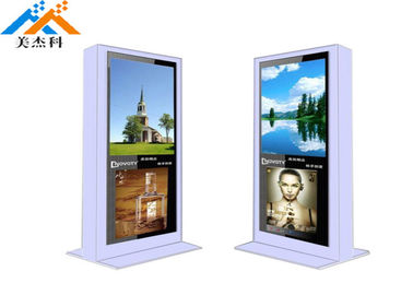 China Sunlight Readable Waterproof Digital Signage 65 Inch Full HD Floor Standing factory