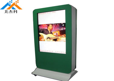 China MJK 32/55/65 Split View Outdoor Digital Sign Boards For Mall / Store / Station factory