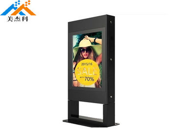 China IP65 Outdoor Digital Signage , Full HD Led Advertising Display Energy Saving factory