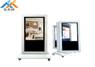 China MJK Waterproof 55'' Lcd Digital Signage Display Win7 Full Hd Media Outdoor Ad Player factory
