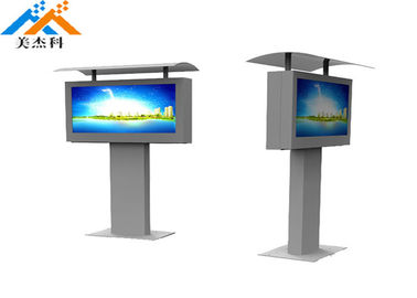 China 55 inch Outdoor Lcd Digital Signage Monitor Display Usb Video Media Player For Advertising factory