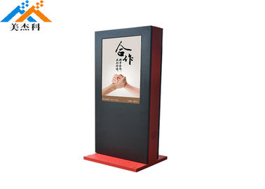 China High Brightness IP55 Outdoor Digital Signage Advertising Screen Anti Crossion factory