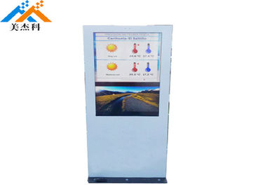 China Floor Standing Digital Signage Monitor Display , Digital Outdoor Signs Wifi 43 Inch factory