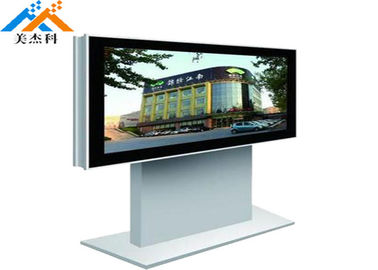 China Bus Stop Outdoor Digital Signage Lcd Monitor 1500 Nits Wide Viewing Angle 50/60 HZ factory