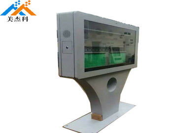 China Fan Cooling Outdoor Digital Signage 49 Inch 1500 Nits Sunlight Readable Lcd Monitor factory