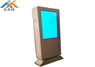 China Custom 55 Inch Outdoor Digital Signage Waterproof Lcd Touch Screen Tablet Pc factory