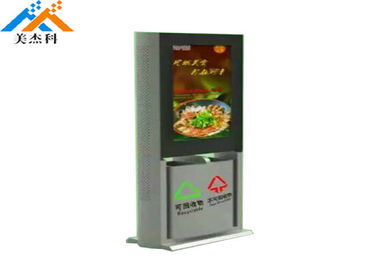 China Waterproof Ip65 Outdoor Digital Signage Floor Stand Lcd Advertising Player 49 Inch factory