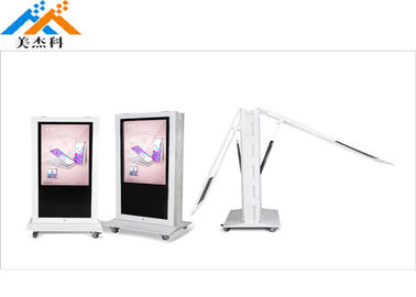 China LCD Advertising Display Outdoor 43inch Digital Signage Waterproof Touch Screen Monitor 50/60 HZ factory