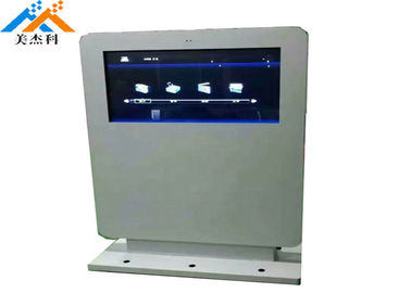 China 1200 Nits Outdoor Digital Signage Waterproof Lcd Display Board Advertising Player factory