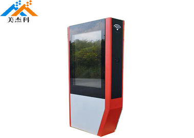 China 42 Inch Android Digital Signage Ouch Screen Kiosk Floor Stand Advertising Display factory