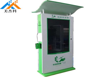 China LCD Vertical Digital Signage Advertising Player Waterproof 43 55 65 75 86 Inch factory