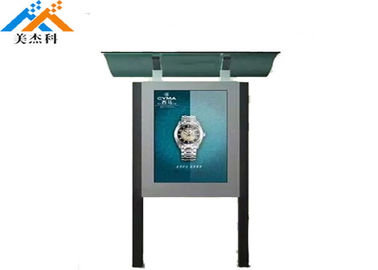 China Outdoor Wifi Digital Touch Screen Signage Advertising Display 43 Inch 50/60 HZ factory